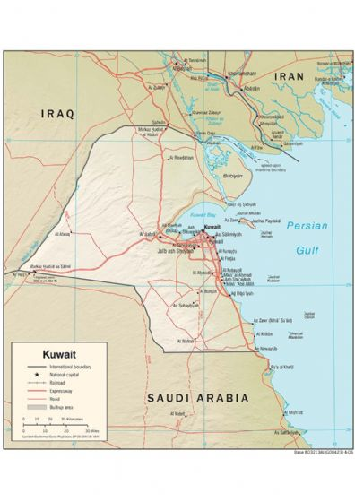 CIA Map Of Kuwait 2006. Print/Poster (4899)